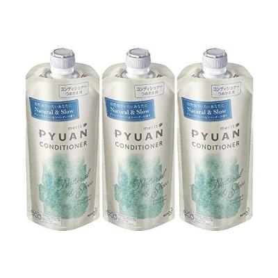メリットPYUAN(ピュアン) コンディショナー詰め替え ナチュラル&スロー(グレープフルーツラベンダーの香り)340ml×3個セット
