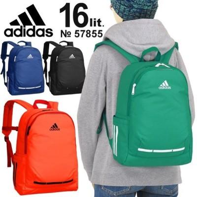 アディダス リュック 通学 adidas ネス 定番型 16リットル デイパック 通学リュック 人気 57855