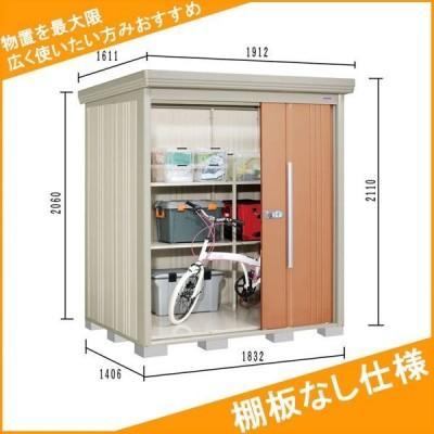 物置 屋外 おしゃれ タクボ物置 ND/ストックマン 棚板なし仕様 ND-1814 一般型 標準屋根 『追加金額で工事可能』 トロピカルオレンジ