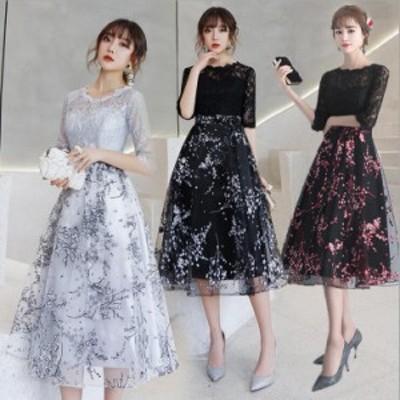 激安 韓国ファッション パーティードレス 結婚式 二次会ドレス 半袖 レディース お呼ばれワンピース 披露宴 フォーマル カラードレス