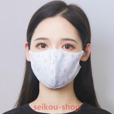 冷感 マスク 柄 大人 生活必需品 涼しい 夏 かわいい オシャレ カジュアル ポップ ホワイト必須品 おしゃれ 洗える 夏用 メッシュ 防護用品
