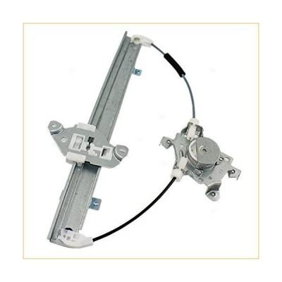 Brock Replacement Passengers Front Power Window Lift Regulator Compatible with 07-11 Versa 80720-EE00D 並行輸入品
