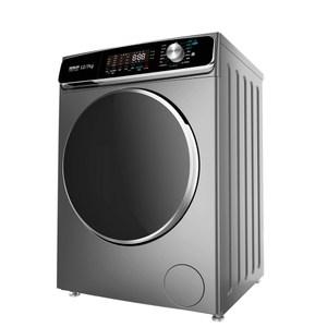 禾聯12公斤蒸氣溫水滾筒變頻洗衣機HWM-C1242V