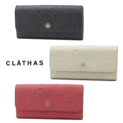 クレイサス CLATHAS 長財布  カメル 188100-20/GY/N ギフトラッピング無料