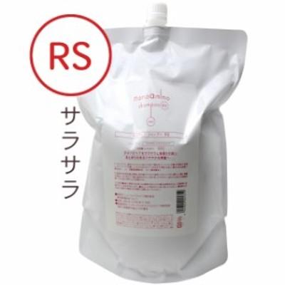 [ヘアケア]ニューウェイジャパン ナノアミノシャンプー RS 2500mL (詰替)