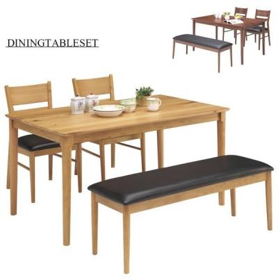 ダイニングテーブル4点セット 4人用 ベンチ ウォールナット無垢 ダイニングセット 4点セット 4人掛け 北欧 135