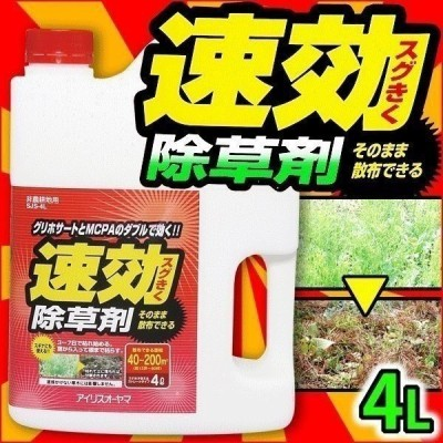 除草剤 4L SJS-4L アイリスオーヤマ ガーデニング 庭石