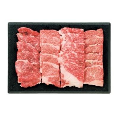 米沢牛 焼肉用 F2Y-0354