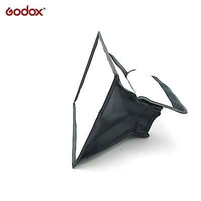Godox神牛SB1520機頂閃光燈柔光罩(中)外閃燈柔光盒跳燈通用型柔光罩魔鬼粘束口設計