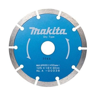 マキタ ダイヤモンドホイール セグメント 125mm A-00038