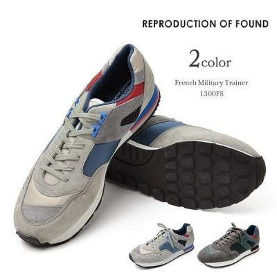 【期間限定ポイント10倍】REPRODUCTION OF FOUND(リプロダクション オブ ファウンド) フレンチトレーナー スニーカー ランニング シューズ メンズ