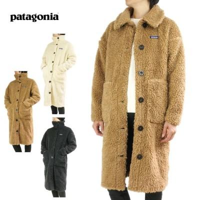 パタゴニア Patagoniaレディース コートW RECYCLES HIGH PILE FLEECE COATウィメンズ リサイクルハイパイルフリースコートOYSTERWHITE(オイスターホワイト) BEAR