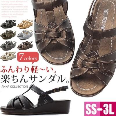 ANNA COLLECTION[アンナコレクション] ネックストラップコンフォートサンダル。とっても軽い履き心地で楽ちん快適!疲れにくいサンダル