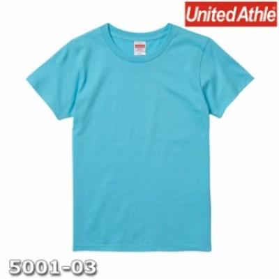Tシャツ 半袖 ガールズ レディース ハイクオリティー 5.6oz G-S サイズ アクアブルー 無地 ユナイテッドアスレ CAB