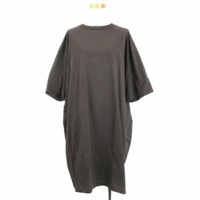 【中古】未使用品 アンフィル unfil ジャージーライク オーバーサイズ Tシャツ ワンピース 半袖 ブラウン 210119E