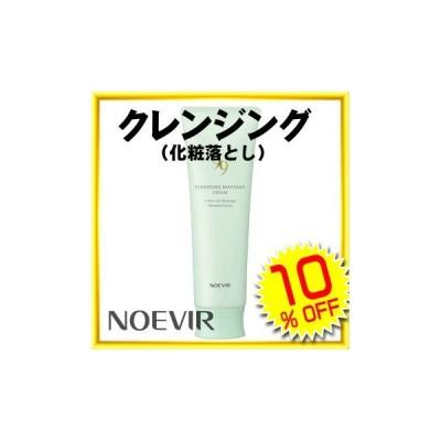 ノエビア化粧品 99 プラス クレンジング マッサージクリーム 100g