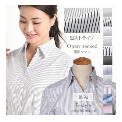 ワイシャツ 長袖 定番 ビジネス フォーマル OL /l-25-open-d1【制服】 メール便で送料無料【10】【2枚でメール便1通(袋)発送】