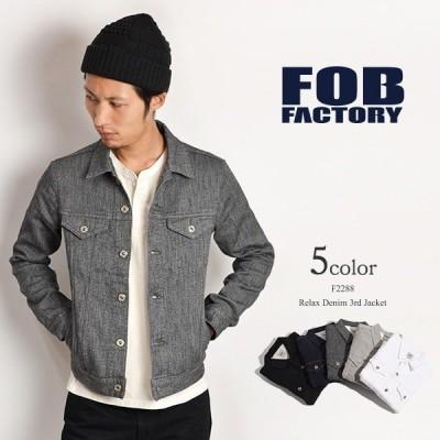 FOB FACTORY (FOBファクトリー) F2288 リラックスデニム 3rd ジャケット / サードGジャン / メンズ / 日本製