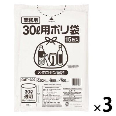伊藤忠リーテイルリンク ゴミ袋(メタロセン配合)透明30L GMT-302 1セット(15枚入×3パック)