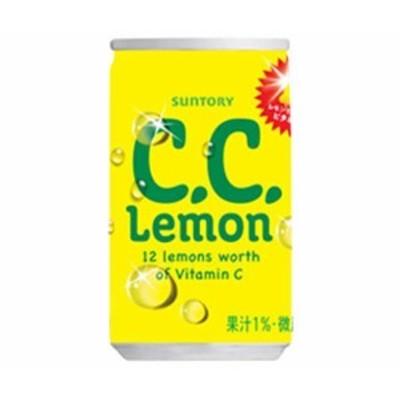 送料無料 サントリー C.C.レモン 350ml缶×24本入