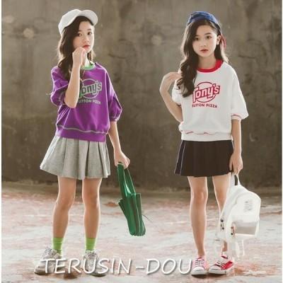 女の子ジャージ セットアップ キッズ半袖 Tシャツ スカート 2点セット スウェット 可愛い 子ども スポーツウェア 夏新作