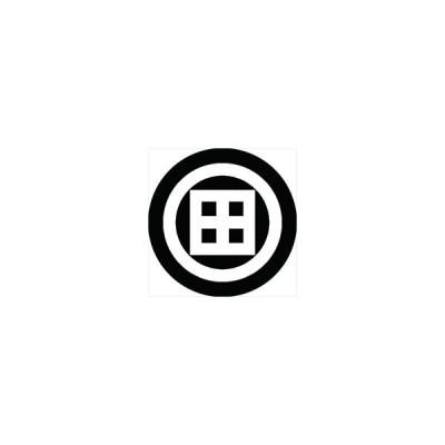 家紋シール 丸に田の字紋 直径24cm 丸型 白紋 KS24M-0697W