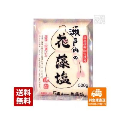 白松 瀬戸内の花藻塩 500g 10セット 送料無料 同梱不可 別倉庫直送