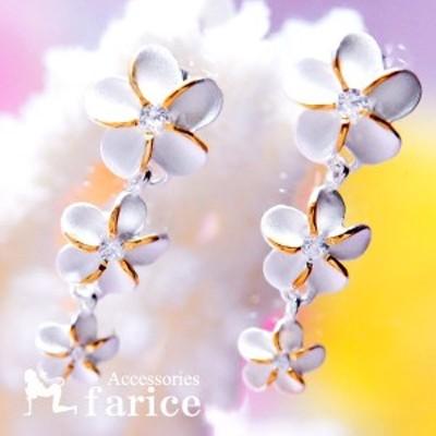 3連プルメリア(花) クリアストーン装飾 イエローゴールドバイカラー レディース ハワイアンジュエリー シルバー925 ピアス