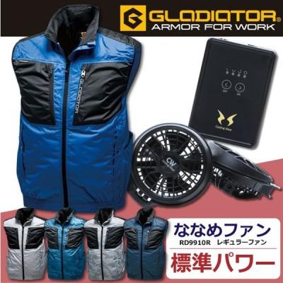 エアマッスルベスト 空調服セット フルハーネス対応 グラディエーター ななめファン付き (空調服G-5519+ファンRD9110H+バッテリーRD9190J) cc-g5519-lx