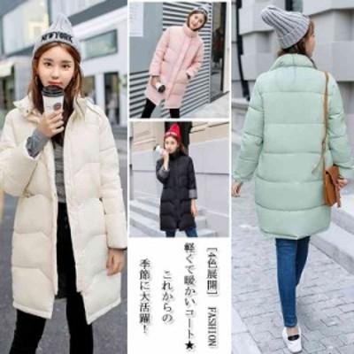 暖かい コート 中綿コート レディース ジャケット ブルゾン フード付き 厚手 アウター 大人可愛いジャケット 防寒 通勤 通学