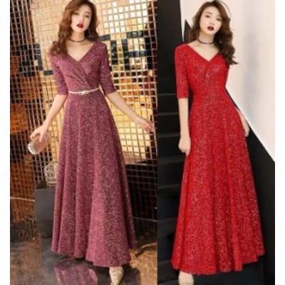 【送料無料】結婚式 お呼ばれドレス パーティードレス キラキラ 七丈袖 大きいサイズ パンツドレス 二次会 ドレス お呼ばれ フォーマル