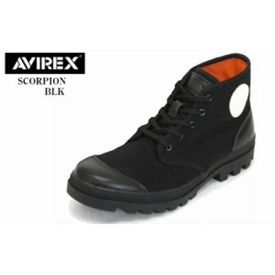 (アヴィレックス)AVIREX U.S.A. AV3302 SCORPION スコーピオン ミッドカット カジュアル編み上げブーツ メンズ ハイカットでおなじみのス
