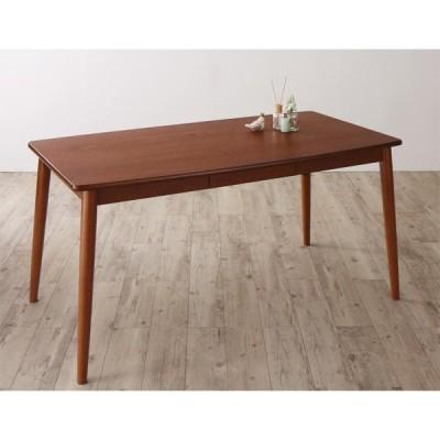 ダイニングテーブル ブラウン W150 テーブル単品 長方形 食卓机 リビングテーブル 木製