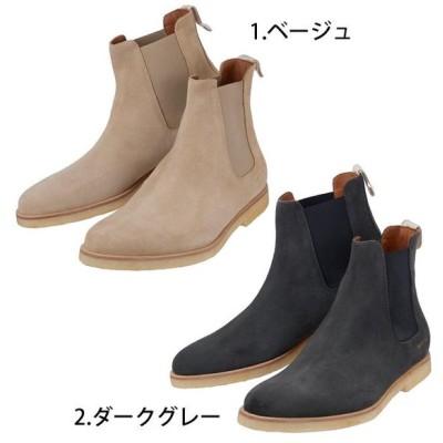 【2色展開】COMMON PROJECTS コモンプロジェクト Chelsea Boot 1897-1302 / 1897-5472 ベージュ / ダークグレー メンズ ブーツ ショートブーツ 靴 スエード TAN