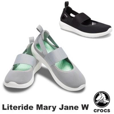 【送料無料】クロックス(CROCS) ライトライド メリージェーン ウィメン(literide mary jane w) サンダル フラットシューズ[AA]