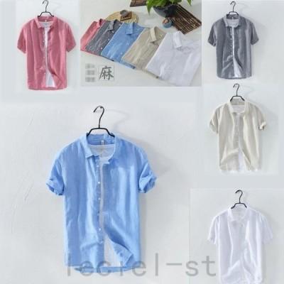 メンズ半袖シャツ無地リネンシャツシャツ/Tシャツ開襟カジュアルシャツ清涼上着トップス快適シンプル春夏ブラウス立ち襟ワイシャツ2枚