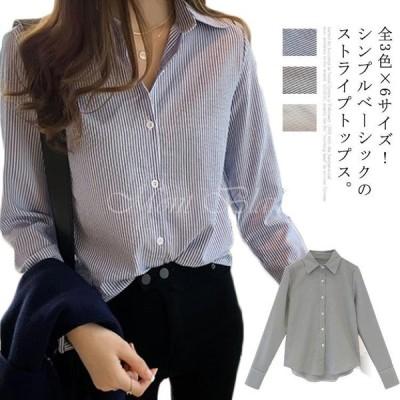 全3色×6サイズ!ストライプシャツ シャツ レディース ストライプ柄 長袖シャツ シャツブラウス トップス 春シャツ シンプル おしゃれ