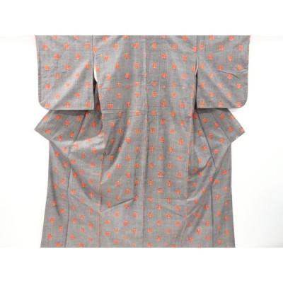 宗sou 遠州椿模様織り出し手織り真綿紬着物【リサイクル】【着】