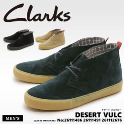 クラークス デザートバルクロー 全3色 UK規格 CLARKS CLKS スニーカー メンズ