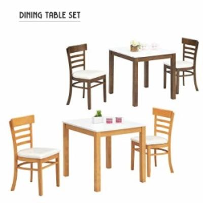食卓 ダイニング3点セット ダイニングテーブル 3点セット 80cm 食卓テーブル 食卓セット エナメル塗装天板 カフェ レストラン 2人用 テラ
