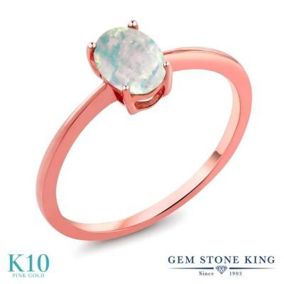 シミュレイテッド ホワイトオパール 指輪 レディース リング 10金 ピンクゴールド 一粒 10月 誕生石 プレゼント 女性 誕生日