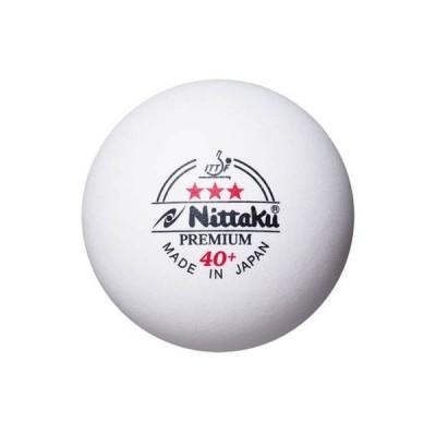 ニッタク(Nittaku) 卓球 ボール プラ 3スタープレミアム (3個入り) NB1300