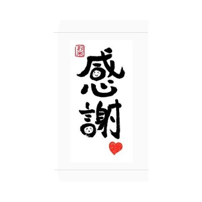 メッセージライス 感謝 ハートマーク入 福井県 いちほまれ 令和2年産 (白米 1kg)