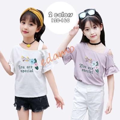 子供服 Tシャツ キッズ 女の子 韓国子供服 綿 半袖 肩出し 丸い襟 刺繍トップス おしゃれ 子ども服 夏 半そで ジュニア服 カジュアル 可愛い