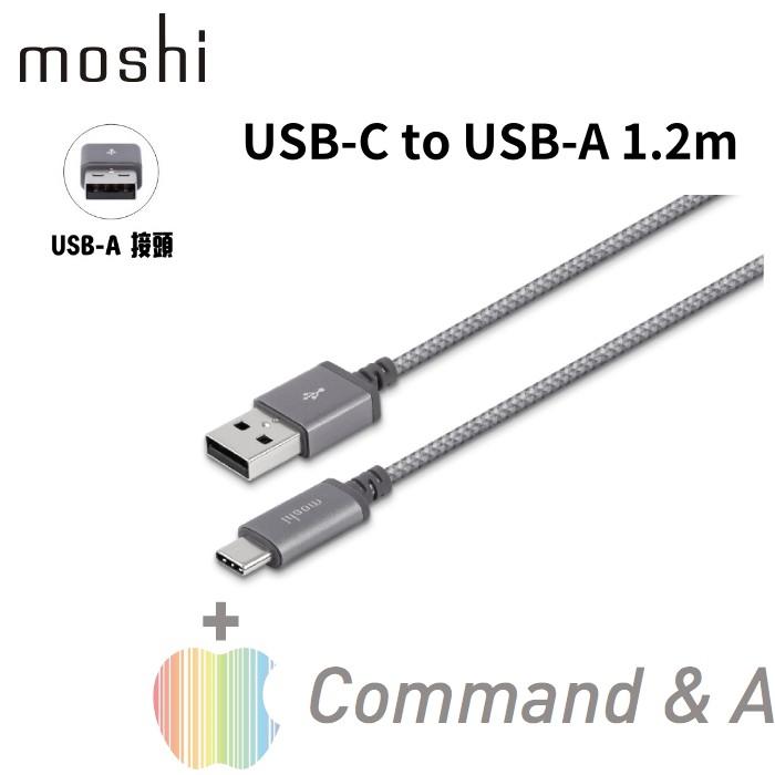 Moshi Integra USB-C to USB-A 充電傳輸編織線 -1.5 m USB A充電器 安卓 平板