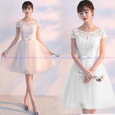 人気新品 パーティードレス 結婚式 ミニドレス 二次会 パーティドレス ウェディングドレス 大きいサイズ ドレス ワンピース おしゃれ
