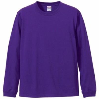 Tシャツ 長袖 メンズ ハイクオリティー リブ付 5.6oz XS サイズ バイオレットパープル 無地 ユナイテッドアスレ CAB