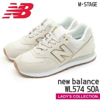 ニューバランス レディース new balance NB WL574 SOA OFF WHITE 幅:B ローカット スニーカー オフホワイト 白系 クリーム色 ゴールド