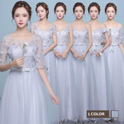 ウェディング パーティードレス 結婚式 花嫁ドレス 大きいサイズ 2種長さ ブライズメイドドレス 演奏会 成人式 送料無料 20代 30代 40代
