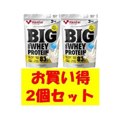 お買い得2個セット kentai 健康体力研究所 BIG 100% ホエイプロテイン プレーンタイプ K0320 3kg